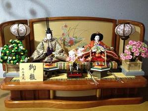 Ayumiburoguhina_001