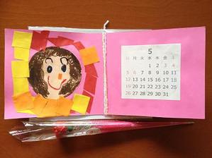 Ayumiburoguhahanohi13_005